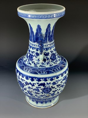 Lot 2-A Chinese blue and white porcelain vase, Qianlong,...