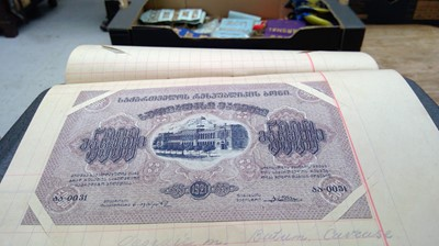 Lot 1-Collection of 34 Russian bank notes circa 1900-...