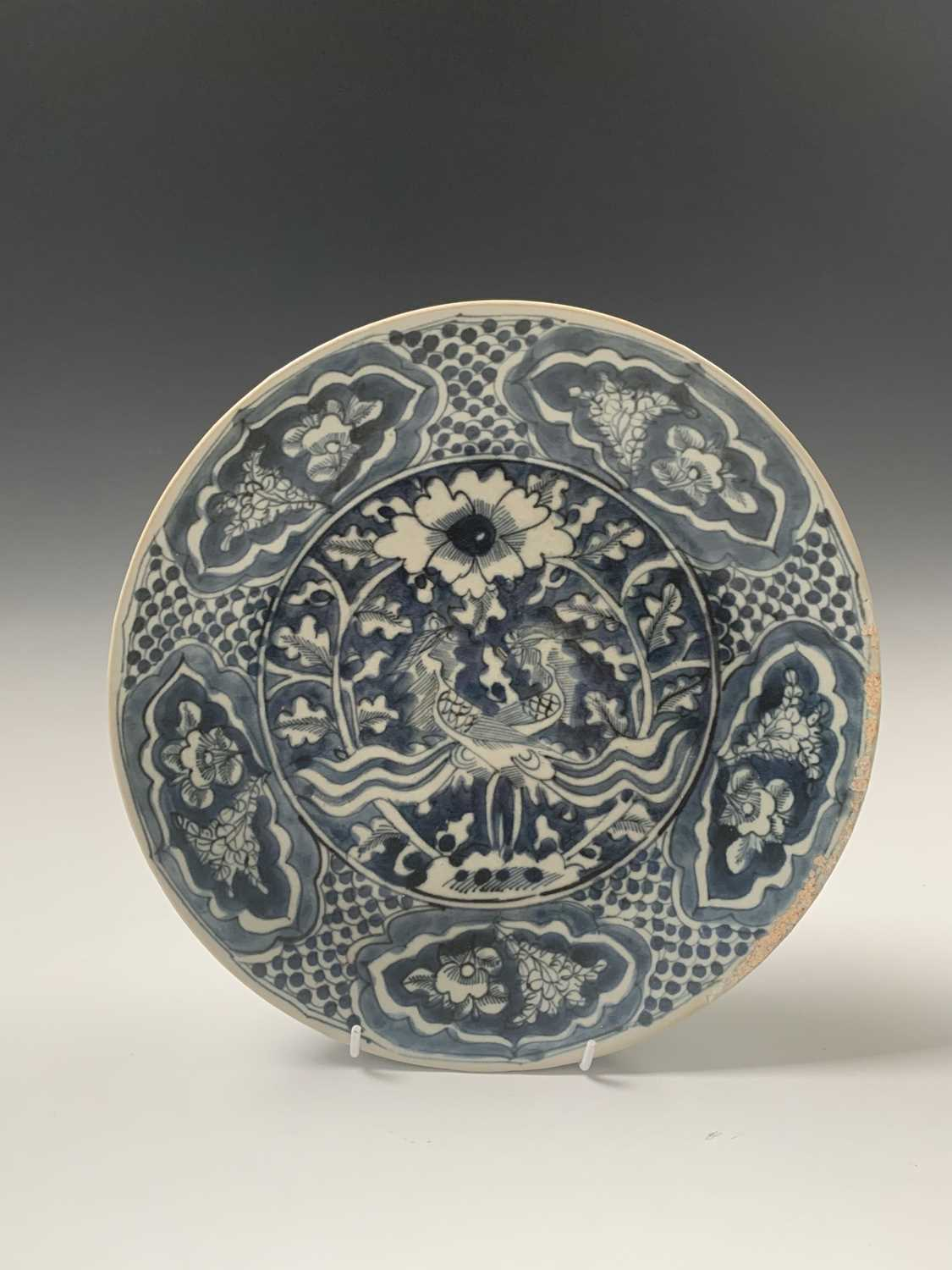 Lot 2-A Chinese blue and white pottery shallow bowl,...