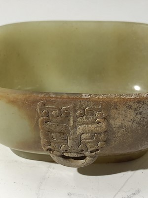 Lot 17-A Chinese jade water pot, 18th century, with...