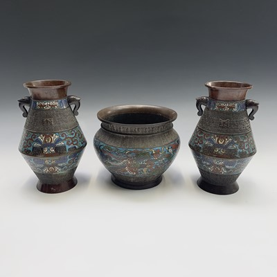Lot 40-A pair of Chinese bronze champleve vases and a...