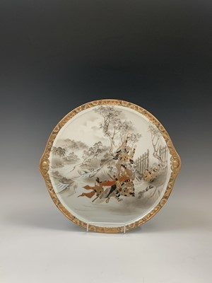Lot 31-A Japanese porcelain tray, 19th century, the...