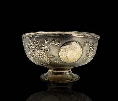 Lot 9 - A Chinese silver footed bowl, signed ZEEWO,...