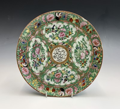 Lot 2 - A Chinese Canton porcelain plate, 19th century,...
