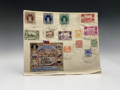 Lot 300 - Burma Independence First Definitive Stamps 4th...