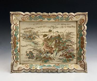 Lot 19 - A Japanese Satsuma pottery wall plaque, Meiji...