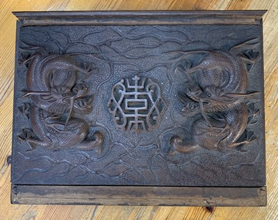 Lot 16 - Chinese card hardwood box.