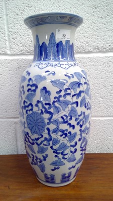 Lot 22 - Large blue and white Chinese porcelain vase,...