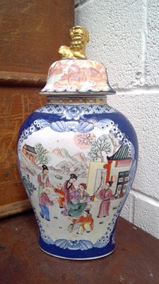 Lot 13 - A Chinese porcelain Famille rose flattened...