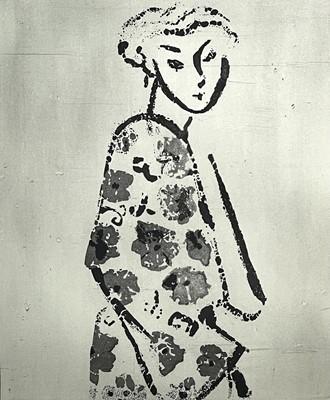 Lot 37 - Rose HILTON (1931-2019) Courtesan Etching...