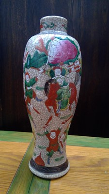 Lot 13 - A 19th-century Chinese crackleware baluster...