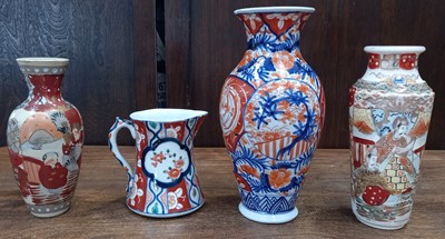 Lot 22 - An Japanese Imari vase and Imari-style jug,...