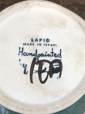 Lot 21 - A Lapid Israel pottery vase, height 30cm.